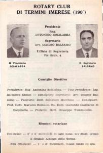 Rotary_Club_Termini_Imerese_Primo_Consiglio_Direttivo